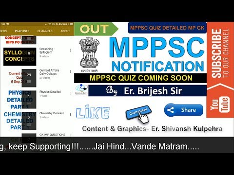 MPPSC 2018 Notification Out| Madhya Pradesh Forest Service Exam