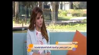 اخصائية التغذية لمى النائلي كيف نرفع معدل الحرق الميتابوليزم في أجسامنا  Lama Alnaeli Dubai TV