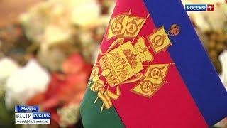 В Москве обсудили патриотическое воспитание кубанских студентов