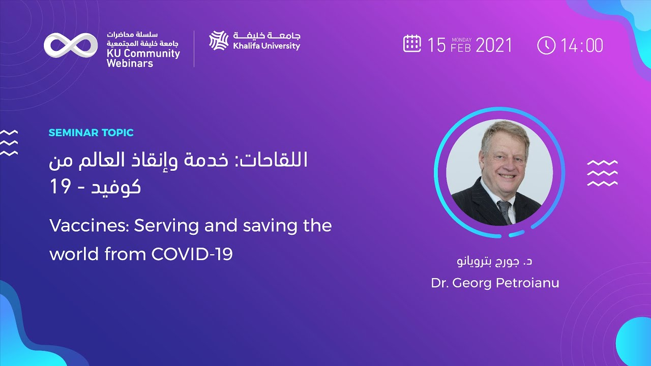 Vaccines: Serving and saving the world from COVID-19 by Dr. Georg Petroianu