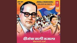 Bhim Jayanti Aali