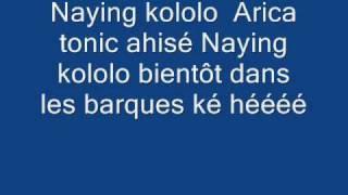 ARAFAT DJ LYRICS