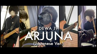 【Dewa 19】ARJUNA (Japanese Ver.) / Cover by RavanAxent