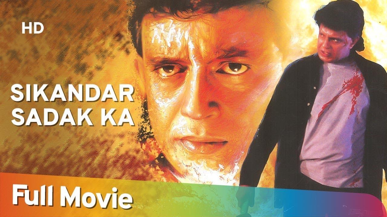 Download Sikandar Sadak Ka (1999) (HD) Hindi Full Movie   Mithun Chakraborty   Mohan Joshi   Bollywood Movie