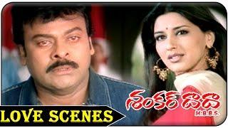 Shankar Dada M.B.B.S. Movie    Chiranjeevi & Sonali Bendre Best Love Scenes    Chiranjeevi, Srikanth