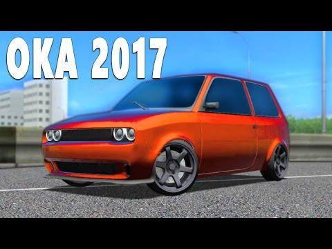 НОВЕЙШАЯ ОКА 2017 - ТЕСТ ДРаЙВ City Car Driving + РУЛЬ Logitech driving force GT