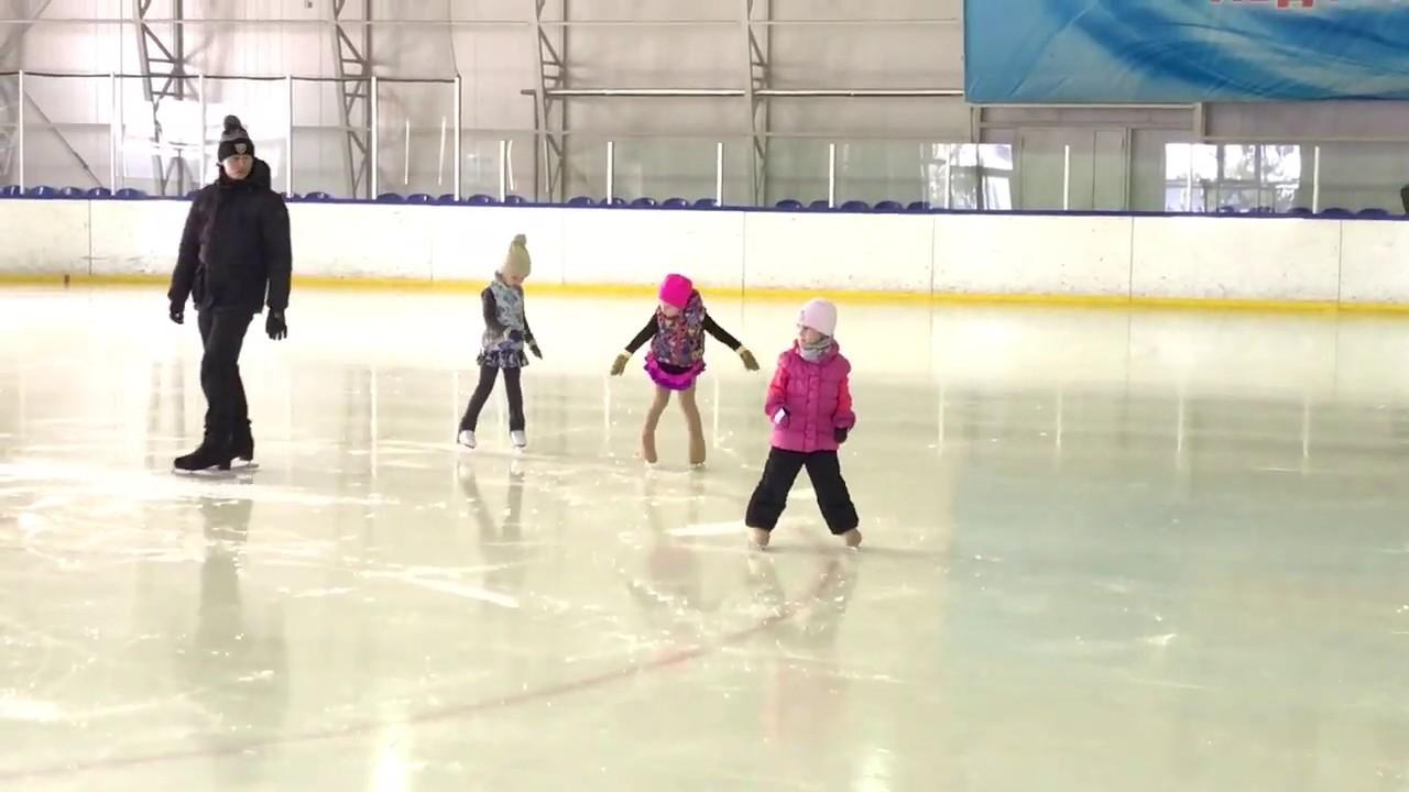 фото как сделать первые шаги на льду примените результат