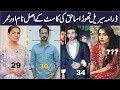 Thora Sa Haq Episode 17 Promo || Thora Sa Haq Cast Name | Sana TV