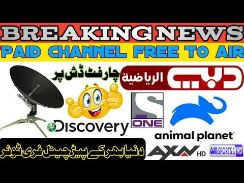 Breaking News | Paid Channel Free To Air New Satellite discovery Animal Plant Sony TLC More FTA
