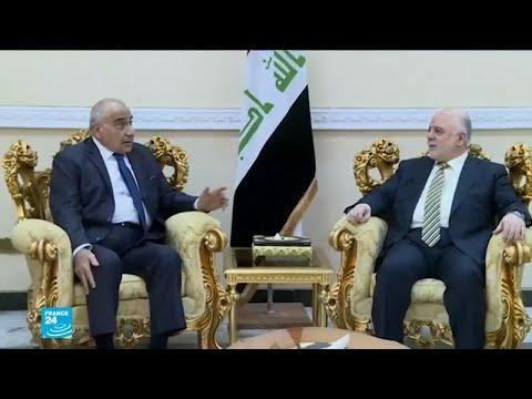 غموض يلف تشكيلة الحكومة العراقية  - نشر قبل 57 دقيقة