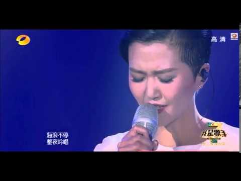 我是歌手第六期_我是歌手3 第六期 谭维维《灯塔》 - YouTube