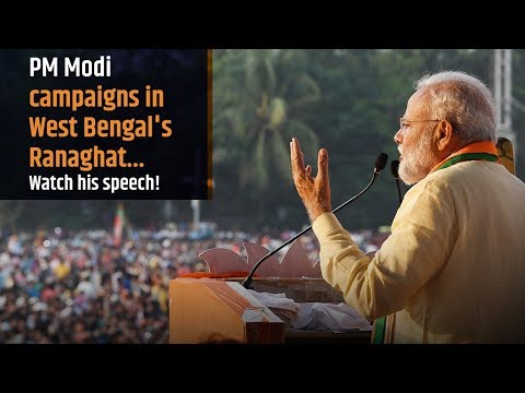 PM Modi addresses Public Meeting at Ranaghat, West Bengal