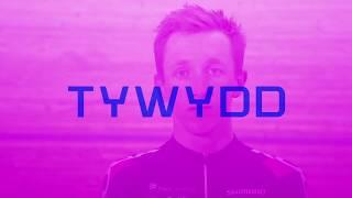 Tywydd | Stephen Williams | #TDF2018