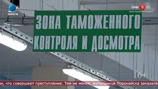 постер к видео  На двух сахалинок из за таблеток для похудения завели уголовные дела