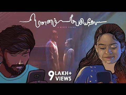 Mounam Pesiyadhey | A Micro Drama | Awesome Machi | English Subtitles