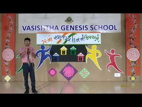 VASISHTHA GENESIS SCHOOL, BABEN
