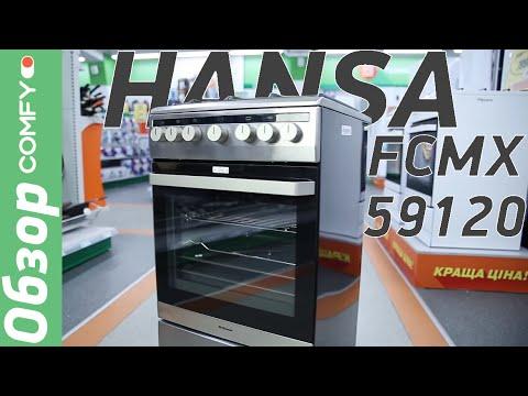 Комплектация комбинированных газовых плит с электродуховкой может. Купить комбинированную кухонную плиту в интернете с доставкой по.