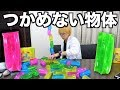 【UFOキャッチャー】チャンネル登録4000人突破企画、4000gのフィギュア当選者発表!
