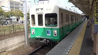 ことでん600形高松築港駅発車