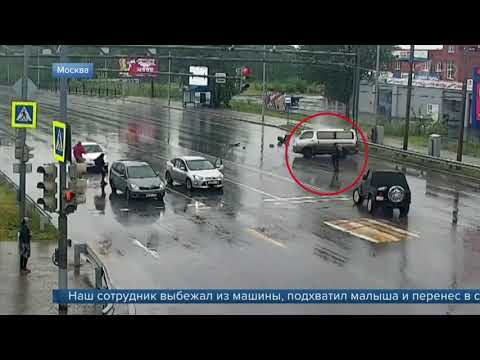 Авария в Хабаровске • ребёнок без автокресла