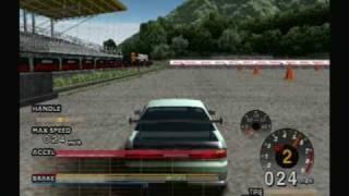 Tokyo Xtreme Racer Drift 2 - Balance in a Drift Car