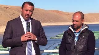 Elazığ'da Alabalığın İşlenmesi