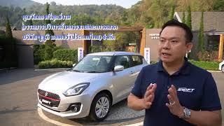 Suzuki Swift Caravan Test Drive 2018