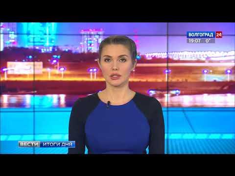 Кадровые изменения в администрации Волгоградской области