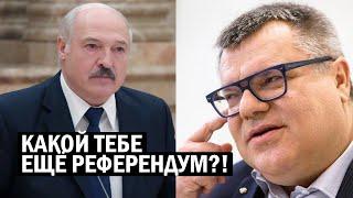 СРОЧНО!! Бабарико хочет РЕФЕРЕНДУМ в Беларуси! Ни шанса Лукашенко - Свежие новости