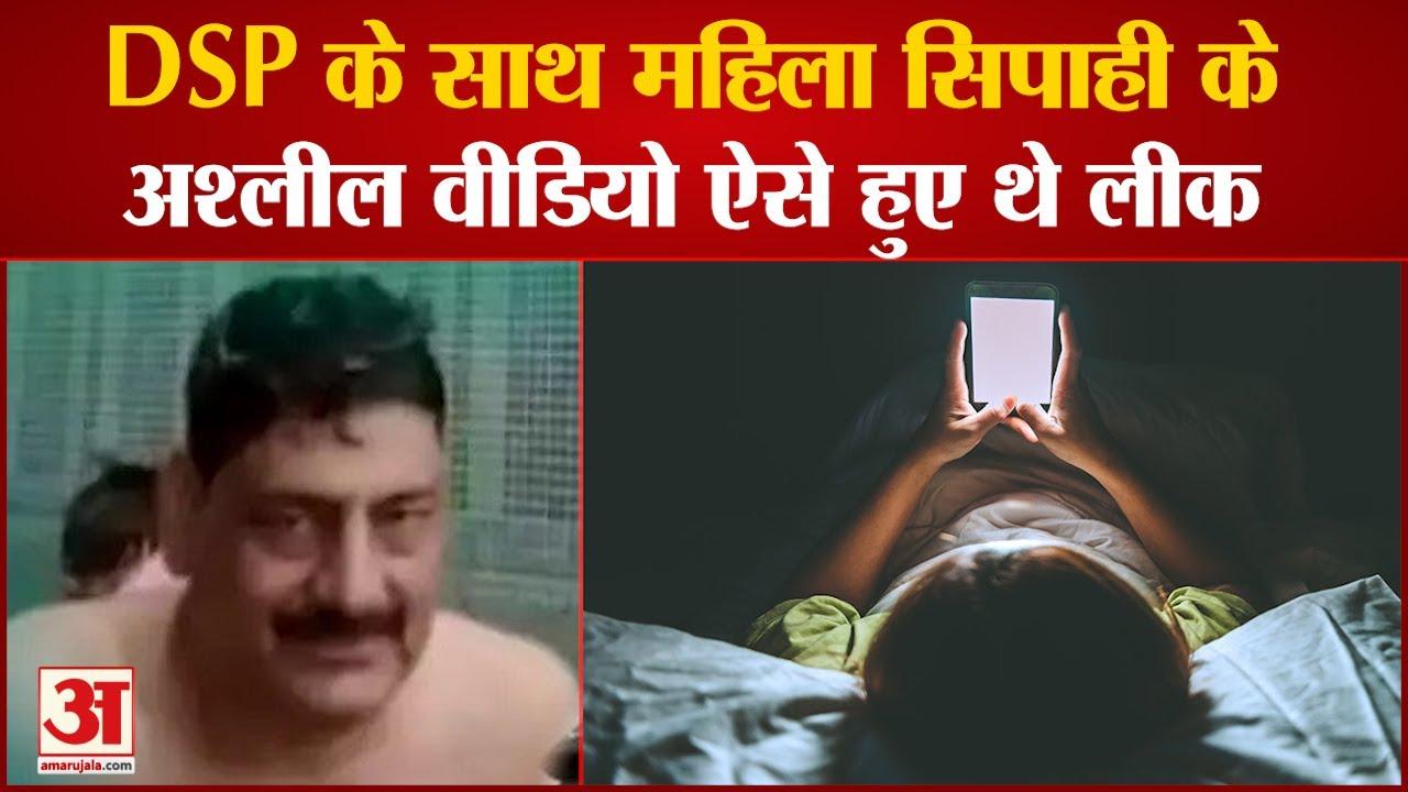 Download Rajasthan News : DSP Heeralal Saini Viral Video, Woman Constable ने बनाए थे 50 वीडियो