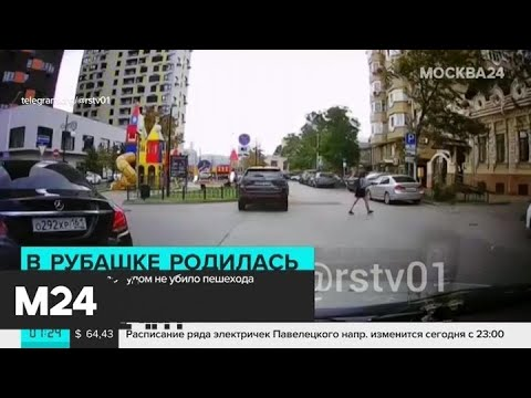 Актуальные новости России и мира за 19 сентября - Москва 24