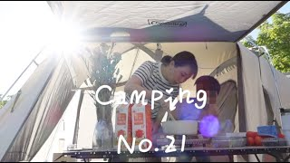 如何有條理的快速收裝備\營造露營早餐美學\戶外料理三餐 ft.統一陽光黃金豆豆漿 🏕親子露營 NO.21