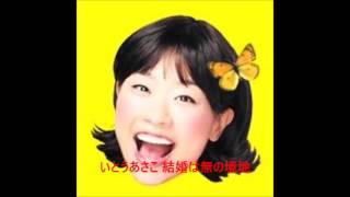 タレントのいとうあさこ(46)が19日、都内で行われた短編オムニバ...