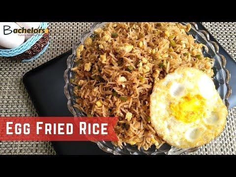 Egg Fried Rice | The Perfect Leftover Rice Recipe | बचे हुए चावलों से बनाये स्वादिष्ट एग फ्राइड राइस