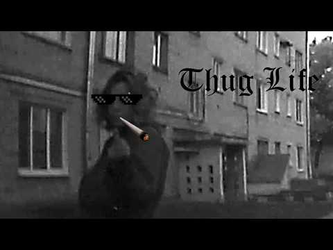 Thug Life Studencheskaya