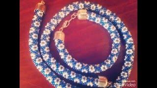 БИСЕР. Вязаные жгуты. Beads. Braids.