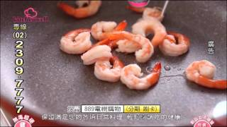 Kitchen Well 韓國無毒超硬不沾鍋