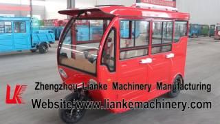 2017 New LK1500AC  electric tricycle tuk tuk