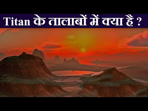 Titan : Mysterious Moon Of Saturn (Hindi) | Saturn's largest moon Titan facts ( hindi )