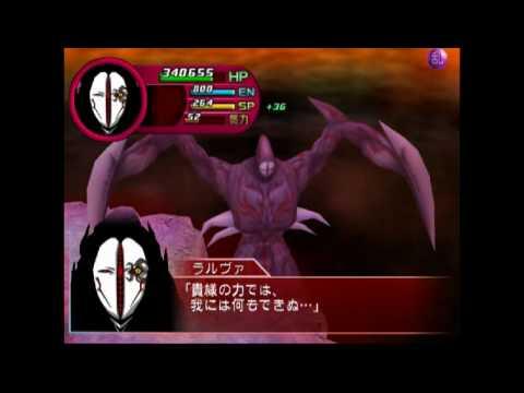 Super Robot Taisen Neo - Final Fight Part 1