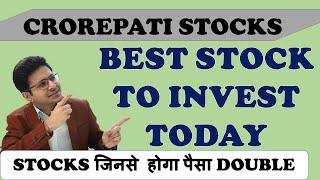 Best share to invest today | Best stocks to invest in 2020 | BEST STOCK TODAY IN EQUITY SHARE MARKET