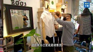 狮城时事   中年服装店老板学用IG卖货