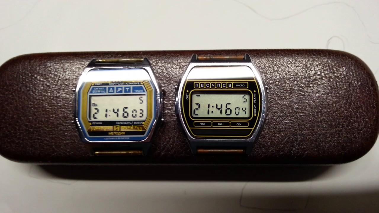 Крупные магазины наручных часов alltime в новосибирске. Закажите часы с доставкой в магазин и покупайте после примерки!