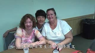 Publication Date: 2020-11-26 | Video Title: 佛教大光慈航中學 2020