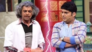Kapil Sharma's Take On The Alleged Fallout With Sunil Grover | Bollywood News