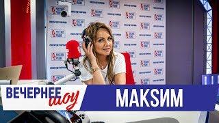 МакSим в Вечернем шоу с Аллой Довлатовой / Парашют, Денис Никифоров и авария