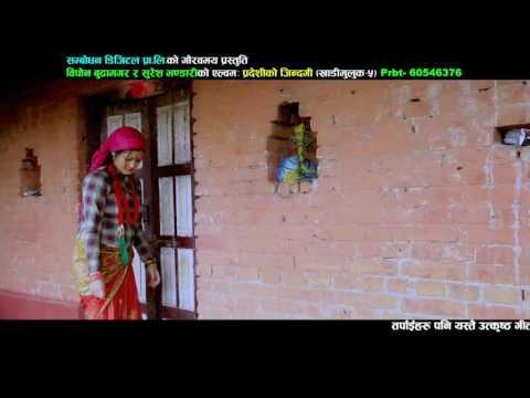 new nepali songs khadimulk- 5 2073   Pardesi ko lagi