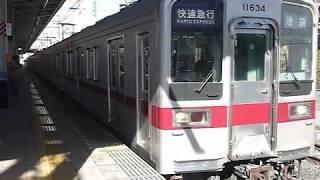 東武東上線10030系+10050系快速急行「池袋行き」志木駅発車