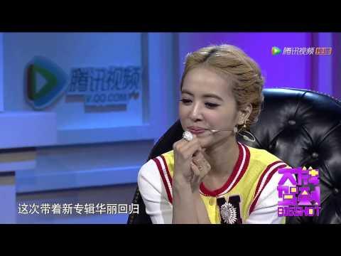 2014-11-26 騰訊視頻-大牌駕到 蔡依林 Jolin Tsai