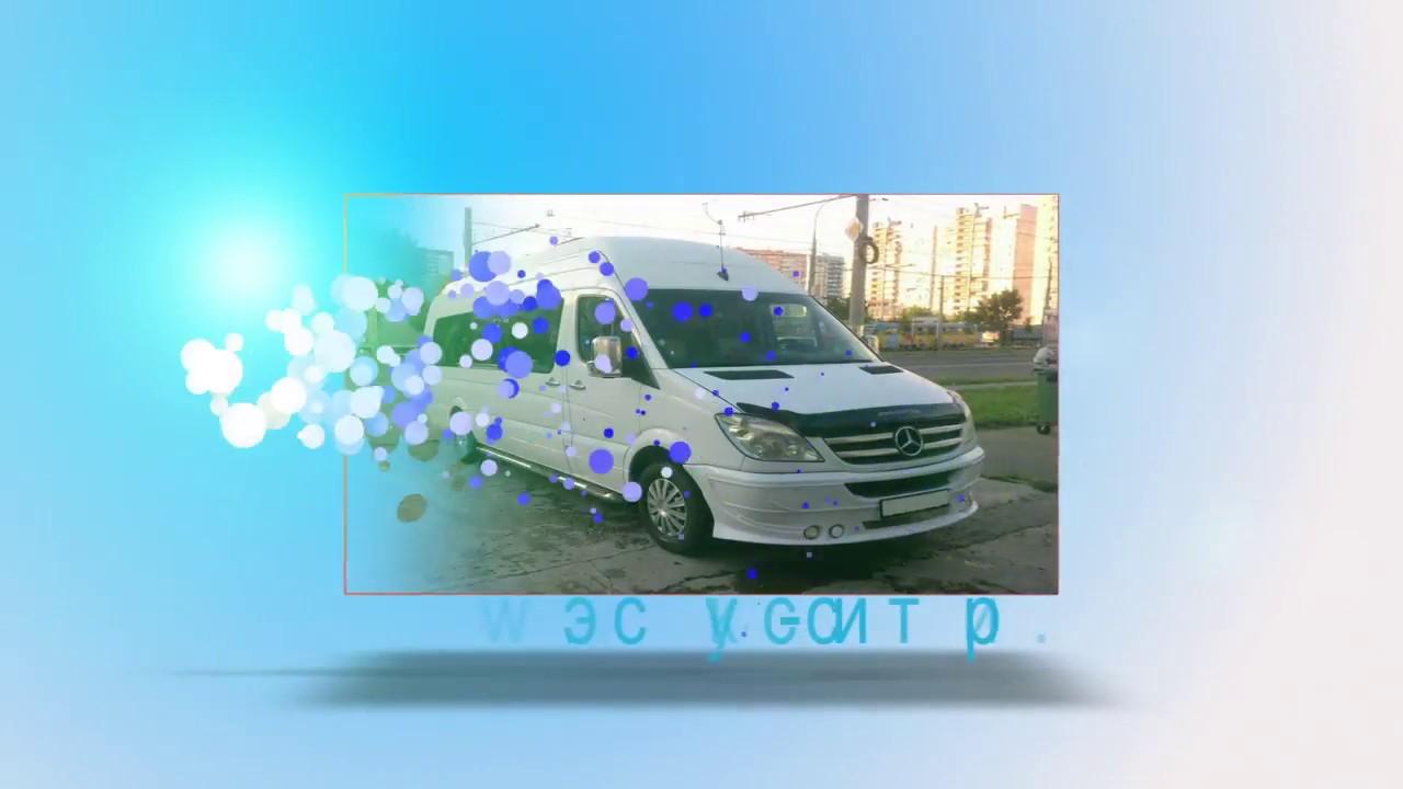 Автобусы москва краснодар. Стоимость билетов на рейсы москва краснодар и онлайн заказ.